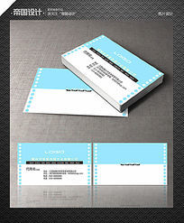 蓝色高端创意名片设计