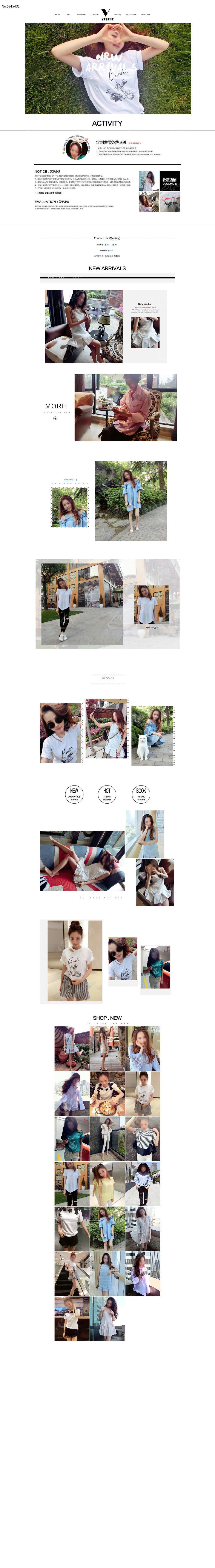 女装简约风格淘宝首页板式设计PSD分层图片