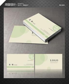 浅绿色几何高端名片设计