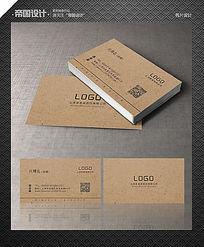 特种纸高端名片设计