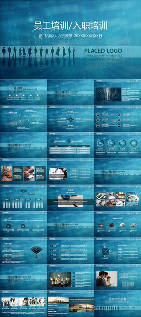 现代商务人物剪影员工培训动画PPT模板