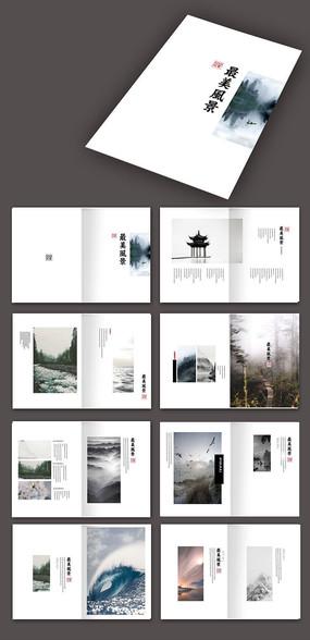 中国风风景画册