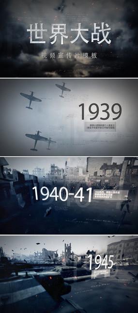 第二次世界反法西斯战争视频模板