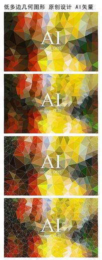 多彩几何多边形
