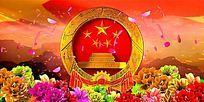 国庆晚会大屏视频国徽歌曲视频素材