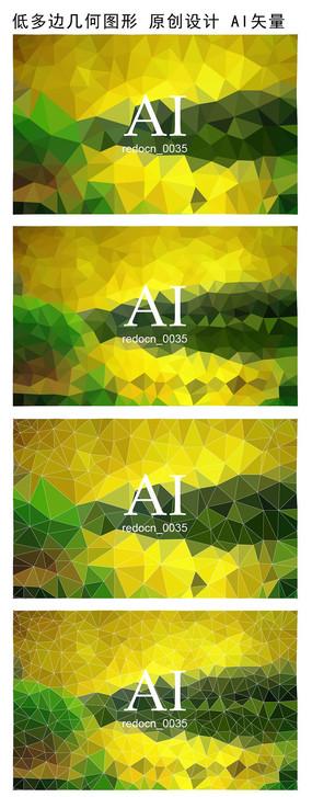 黄绿印花图案