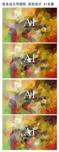 几何印花图案素材