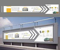 企业文化创意展示墙设计