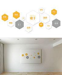 企业文化精神喷绘背景墙设计