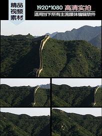世界伟大建筑中国长城视频素材