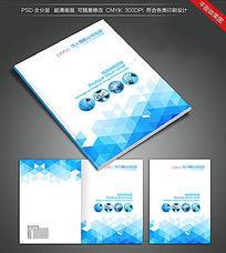 时尚简约科技画册封面