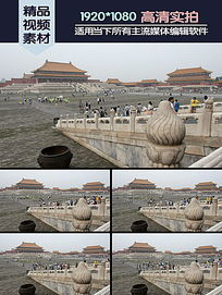 紫禁城故宫游客高清视频素材