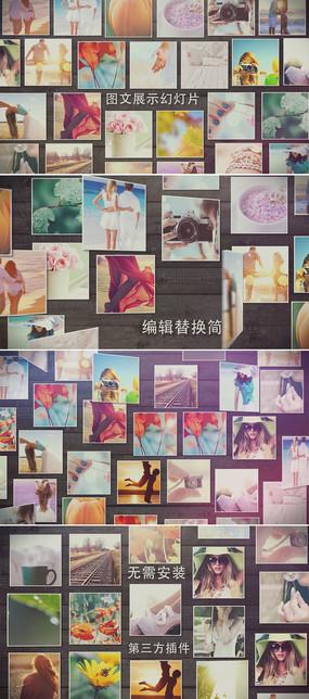 100多张相片照片墙展示视频相册模板