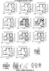 二居室方案细化