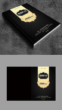 黑色欧式门业封面设计