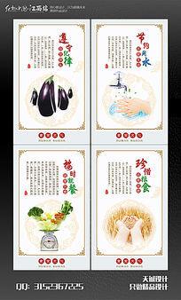 简约食堂文化标语展板设计