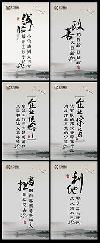 简约水墨中国风书法企业文化公司挂画