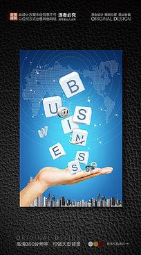 蓝色科技产品发布会宣传海报图片