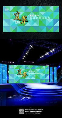 绿色商务几何体背景展板设计