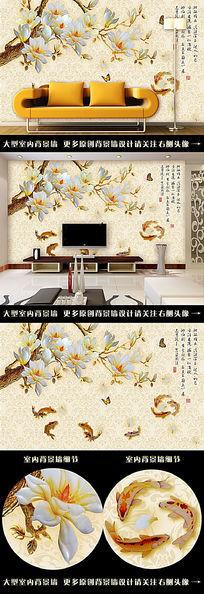 欧式玉兰壁纸花枝图