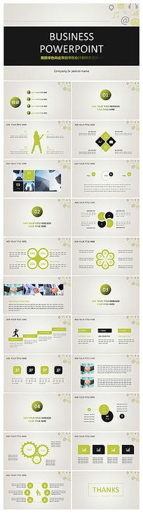 雅致绿色商业策划书创业计划商务通用ppt
