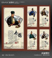中国传统十大名医展板设计