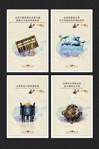 中国风法律宣传展板