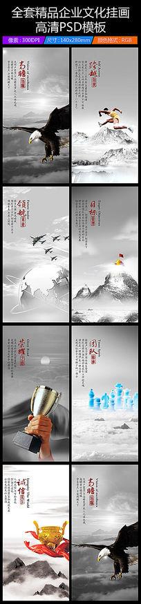 中国风企业文化挂画psd模板