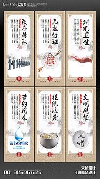 中国风食堂标语文化展板设计