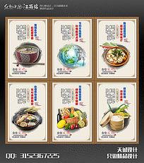 中国风食堂文化标语设计