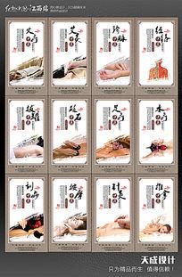 中国风中医养生展板设计模板