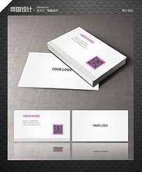 紫色简约英文名片