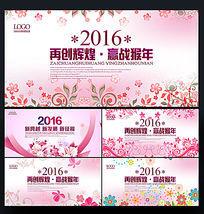 粉红色美容院招商活动背景板