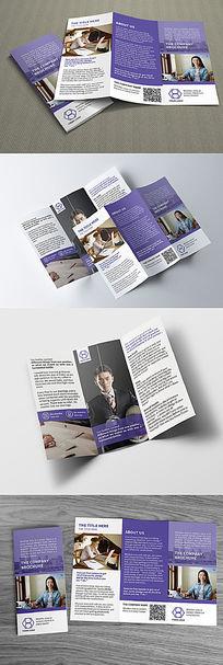 公司宣传三折页设计