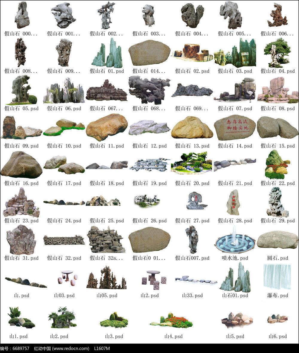 假山石立面图片