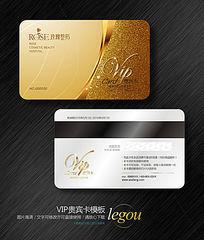 金色高端VIP贵宾卡 CDR