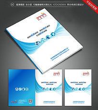 蓝色科技产品画册封面模板
