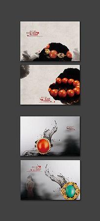 玛瑙南红珠宝首饰海报设计