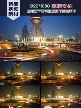 上海陆家嘴中心环形天桥东方明珠视频素材 mov