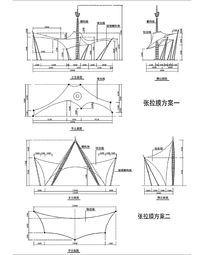 张拉膜钢构架