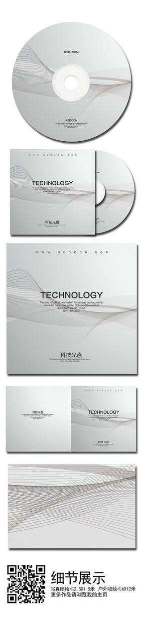 高品质灰色光盘 PSD
