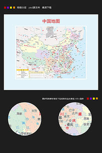 高清中国地图图片下载图片下载