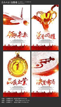 红色炫彩企业文化展板设计模板合集