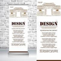 简洁素雅中国古代门口围墙建筑易拉宝