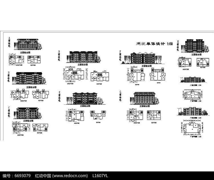 建筑单体设计图片