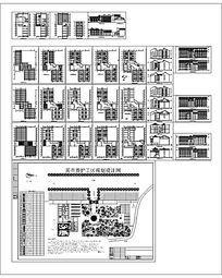 某市养护工区规划设计图
