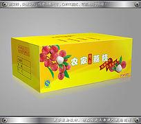 农家荔枝包装设计纸箱