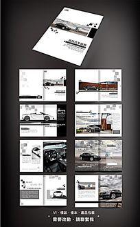 汽车产品画册设计