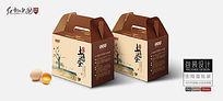 土鸡蛋礼品盒包装设计平面图图片素材
