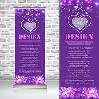 紫色浪漫爱心钻石珠宝首饰饰品易拉宝